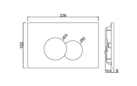 Панель смыва для монтажной рамы OPAL, материал ABS пластик, 2 кнопки большой и малый смыв цвет хром.